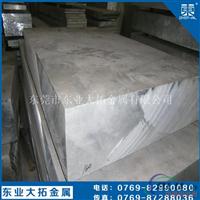 5083H112大直径合金铝管
