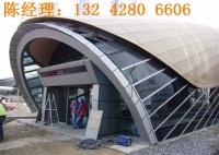 造型铝单板幕墙专业定制 造型单板幕墙厂家