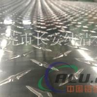 指针型防滑铝板5052H32 防锈花纹铝板