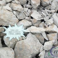 T1铝土矿堆场