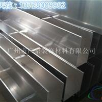 辽宁厂家任意生产不同规格弧形铝方通