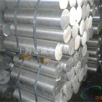 供应铝合金   7a04航空铝板  超硬铝合金
