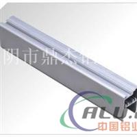 我公司专业生产铝型材 配套齐全  质量保证