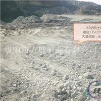 B2铝土矿堆场