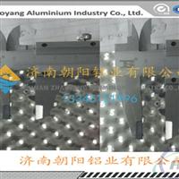 單雙面半圓球花紋鋁板壓花鋁板較低價格