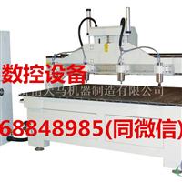 呂梁1325木工雕刻機廠家的報價