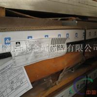 7075T7351航空铝板