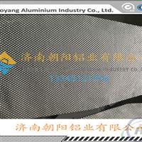0.58mm半圓球形花紋鋁板哪里價格較便宜?