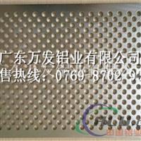 1060O态冲压铝板报价