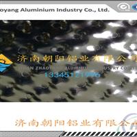 0.35mm半圆球型花纹铝板重量是多少?
