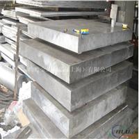 LY12     铝板铝棒      专业生产LY12