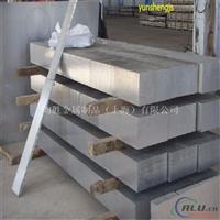 6082       铝板铝棒铝排     6082铝材