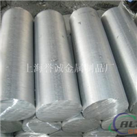 超硬铝 7050铝板、航空铝板、可零割