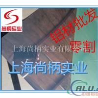 国产镜面铝板  进口镜面铝板 反光率高