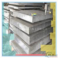 7075     合金铝板铝棒    T6状态
