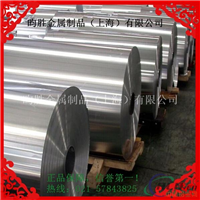 3003     铝板花纹铝板   出厂价3003
