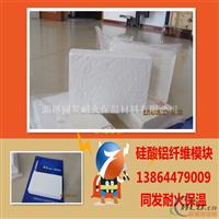 陶瓷纤维板 挡火板 硅酸铝纤维板 就选同发