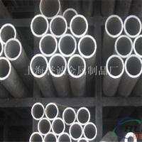 可定制加工 現貨鋁  2a02鋁板  鋁棒材