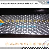 耐高温汽车排气管半圆球花纹铝板一公斤多少钱?