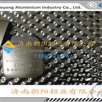 0.25mm珍珠形花纹铝板多少钱1平?