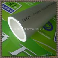 温州复合管—铝合金衬PERT复合管价格