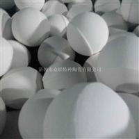 厂家直销高铝球衬中高铝微晶球衬中铝球衬