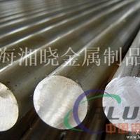 ly12铝棒 航空铝 硬铝合金