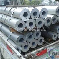6061铝管、铝型材、铝管铝材