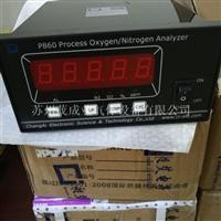 <em>鋁錠</em>制氮機專用p860-3n氮氣分析儀