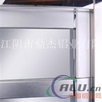 我公司专业生产冰箱 冰柜配件铝型材