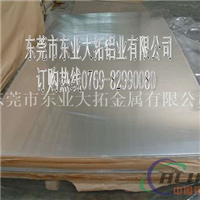 批发1070纯铝板 1070氧化铝板
