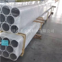 供应3003铝管,防锈铝管