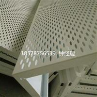 供应启辰4s店吊顶外墙专用镀锌板装饰材料