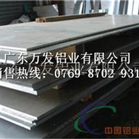 河南5056可阳极氧化铝板