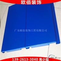 木纹铝单板 无缝拼接氟碳铝单板外墙铝幕墙