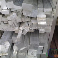 优良铝合金 6061铝排批发批发