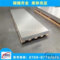 现货1060纯铝板价格 1060铝棒的优点介绍