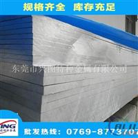 成批出售5005铝板 5005铝棒的价格优点介绍