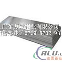 深圳1100纯铝板性价比最高