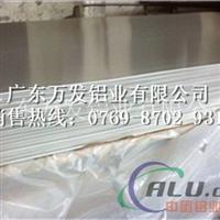 硬质2011合金铝板价格实惠