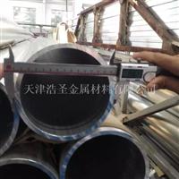 6061合金铝管,t6无缝铝管,薄壁厚壁铝管