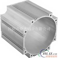 专业生产铝合金铝外壳 质优价廉 品种较全
