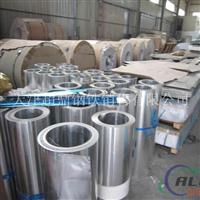 北京1050纯铝卷1060铝卷供应厂家