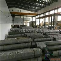 2011铝棒 状态T4 环保铝棒 价格优惠
