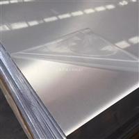 誉诚直销  软态铝板、O态铝板 提供样品
