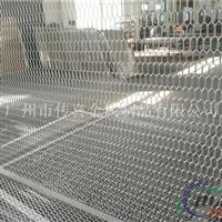 幕墙铝网板 吊顶铝网板厂家