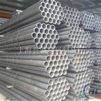 浙江7005优质铝合金板  7005铝管价格