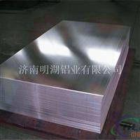 采购1050铝板选哪家供应商比较好?