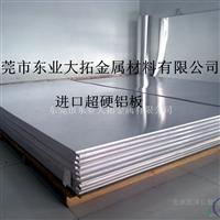 进口7A09铝合金中厚板