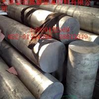 吴忠标准6061铝方棒、LY12铝棒7075T6铝棒、6063铝管
